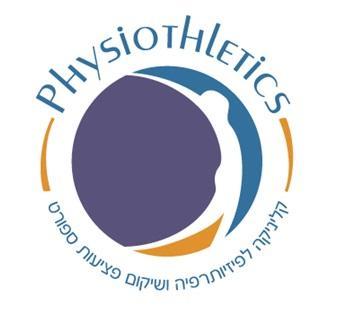 פיזיותלטיקס